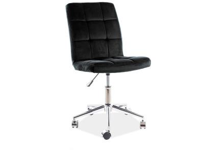 Кресло компьютерное SIGNAL Q-020 Velvet черный/хром