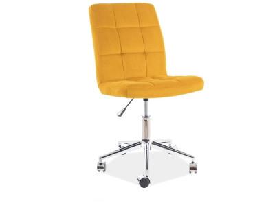 Кресло компьютерное SIGNAL Q-020 Velvet карри/хром