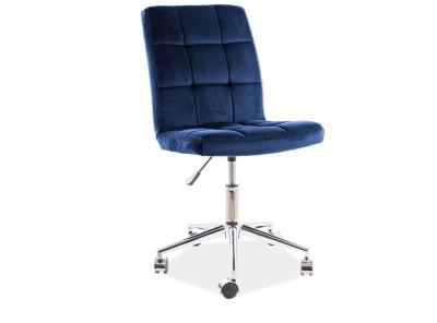 Кресло компьютерное SIGNAL Q-020 Velvet темно-синий/хром