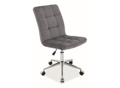 Кресло компьютерное SIGNAL Q-020 Velvet серый/хром
