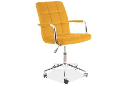 Кресло компьютерное SIGNAL Q-022 Velvet карри/хром